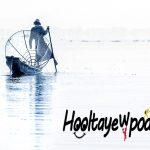 """10 pytań do... Ireny i Marka z bloga """"Hooltaye w podrózy"""""""